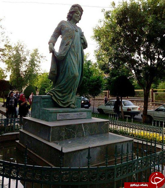 اولین زن تاریخنگار جهان، ایرانی بود +عکس