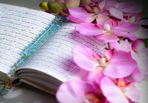 سورههایی که با خواندن آنها بهشتی میشوید