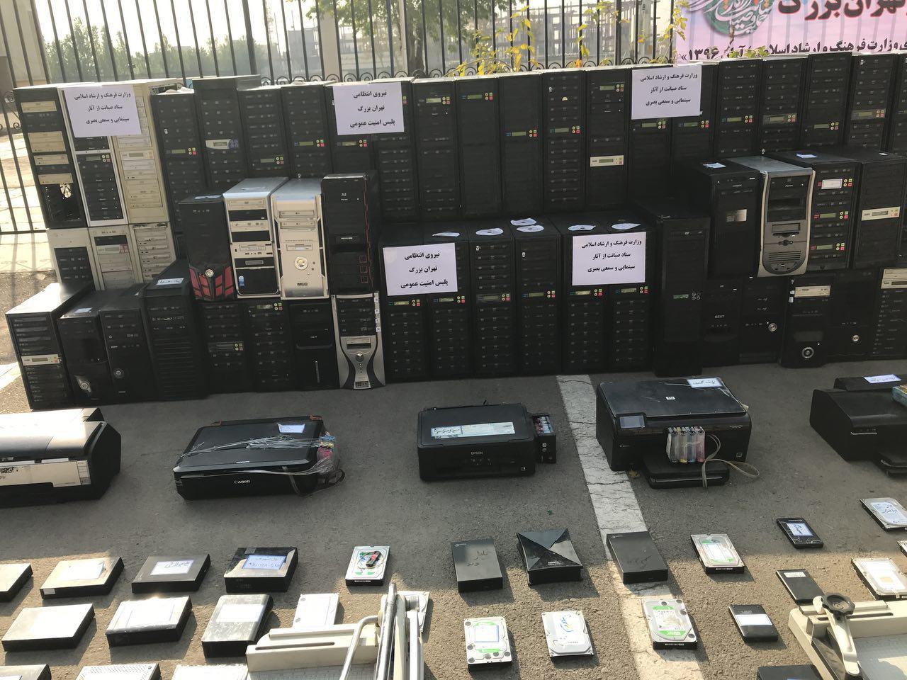 کشف و ضبط بیش از 11 میلیون سی دی غیرمجاز و مستهجن در تهران + عکس و فیلم