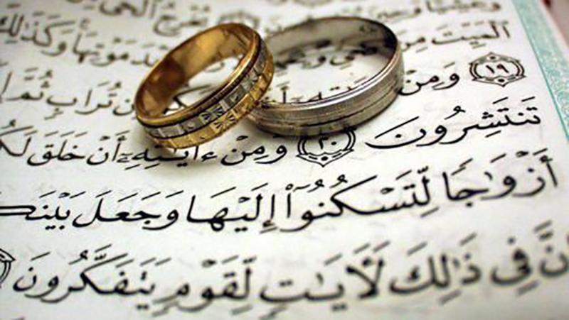 معیارهای همسرگزینی در کلام معصومین (ع)