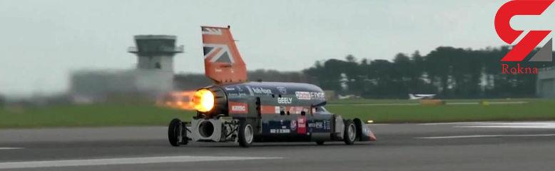 پر سرعتترین خودروی موشکی جهان+عکس
