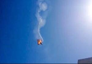 لحظه سقوط پهپاد آمریکایی در آسمان یمن + فیلم