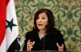 باشگاه خبرنگاران -بثینه شعبان: دولت سوریه از تلاش برای آزادسازی رقه دست نخواهد کشید