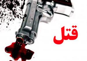 قتل مردجوان مقابل چشمان پسر 3 سالهاش/ قرار هفت تیرکشی در آزادگان
