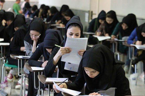 ۹ آذر؛ آخرین مهلت ثبت نام تکمیل ظرفیت دانشگاه فنی و حرفهای
