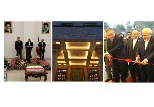 ساختمان جدید سفارت ایران در پایتخت تاجیکستان رسما افتتاح شد