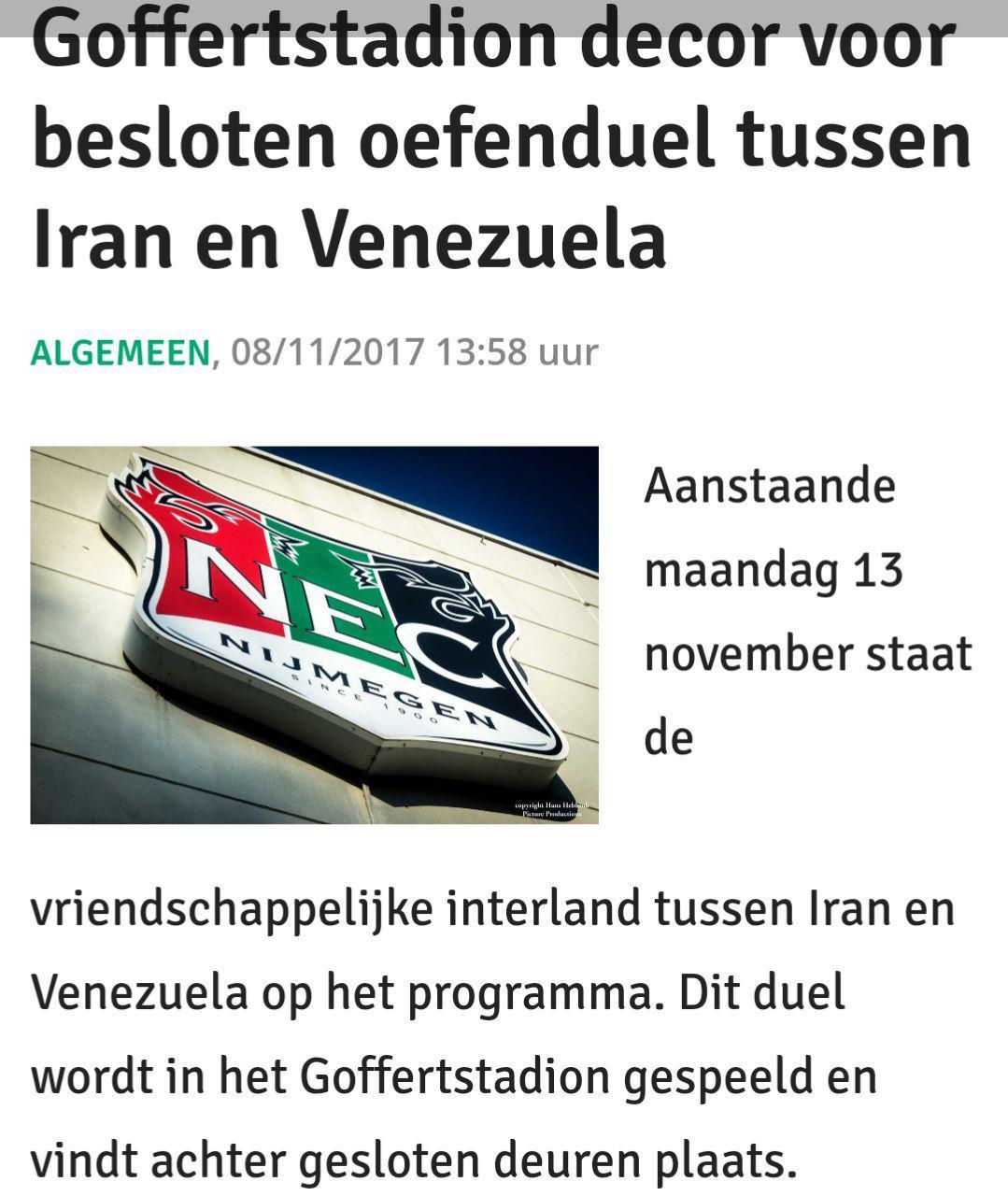 محل دیدار ایران و ونزوئلا تغییر کرد/ شاگردان کی روش پشت درهای بسته به میدان می روند