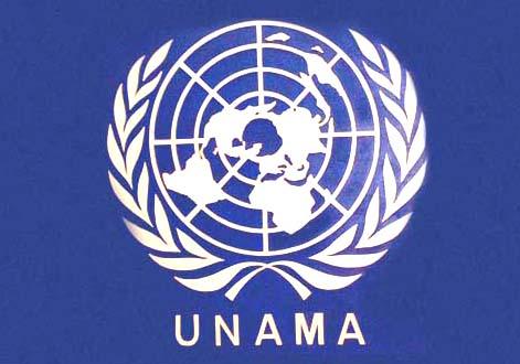 علیرغم تکذیب آمریکا، سازمان ملل کشتار غیر نظامیان در قندوز را تأیید کرد