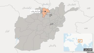 وقوع حمله انتحاری در «مزار شریف»