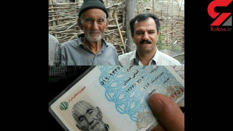 پیرترین مرد جهان در آذربایجان شرقی زندگی می کند+عکس