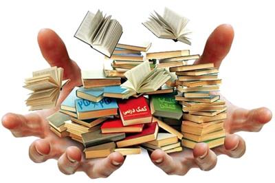 اشتیاق بالای دانشآموزان به آموزشهای فست فودی/کتابهایی به نام