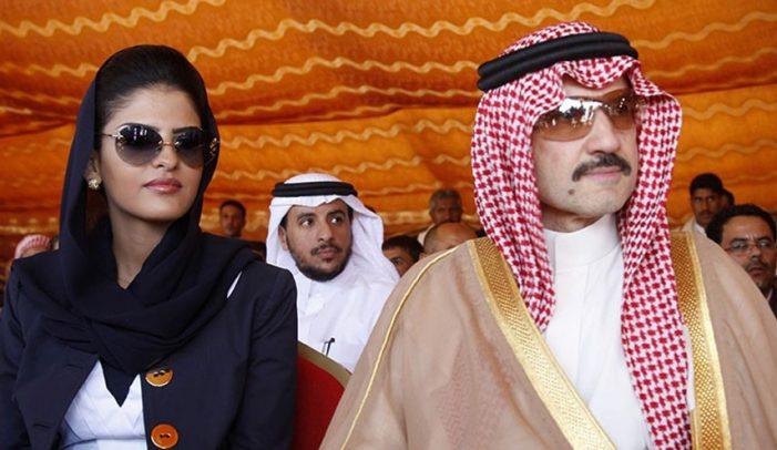 دختر میلیاردر عربستانی هم بازداشت شد