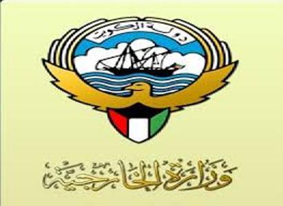 کویت از اتباع خود خواست فوراً لبنان را ترک کنند