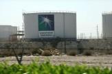 باشگاه خبرنگاران -امضای قرارداد 4.5 میلیارد دلاری شرکت ملی نفت عربستان برای انجام پروژههای نفت و گاز
