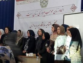 برگزاری نمایشگاه چهره پردازی از سوی 24 بانوی فعال و نخبه ولایت هرات