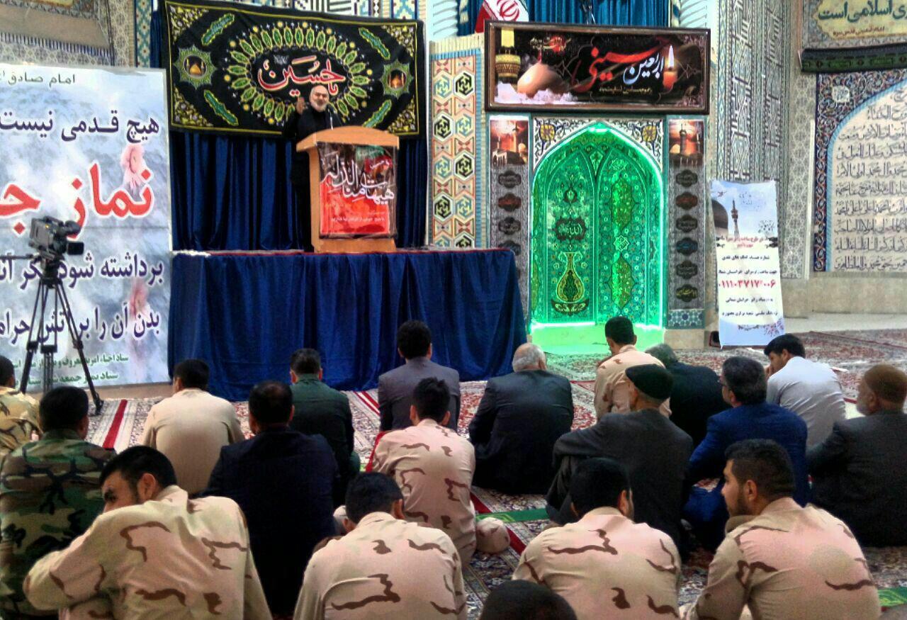 راهپيمايی اربعين حسينی از نمادهای مهم اسلام است