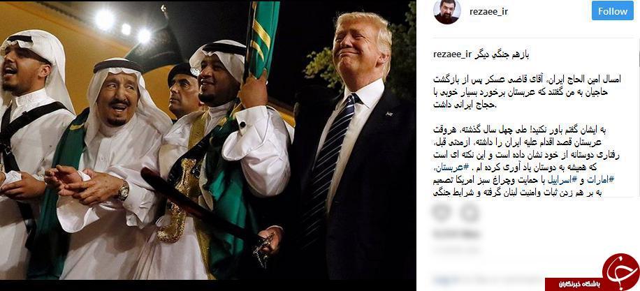 واکنش سرلشکر  رضایی به احتمال جنگافروزی عربستان