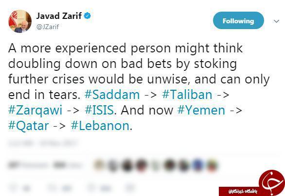 توئیت ظریف درباره بحران های منطقه