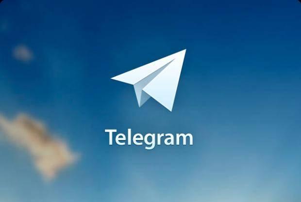 آپدیت منحصربهفرد تلگرام به زودی منتشر میشود! + تصویر