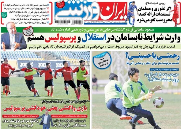 باشگاه خبرنگاران - ایران ورزشی - ۲ آبان