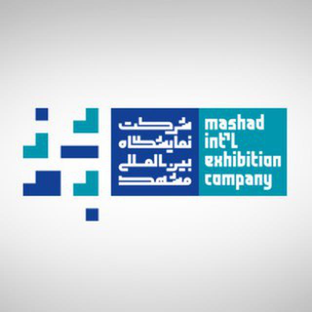 گشایش نوزدهمین نمایشگاه صنعت، معدن و فلزات در مشهد