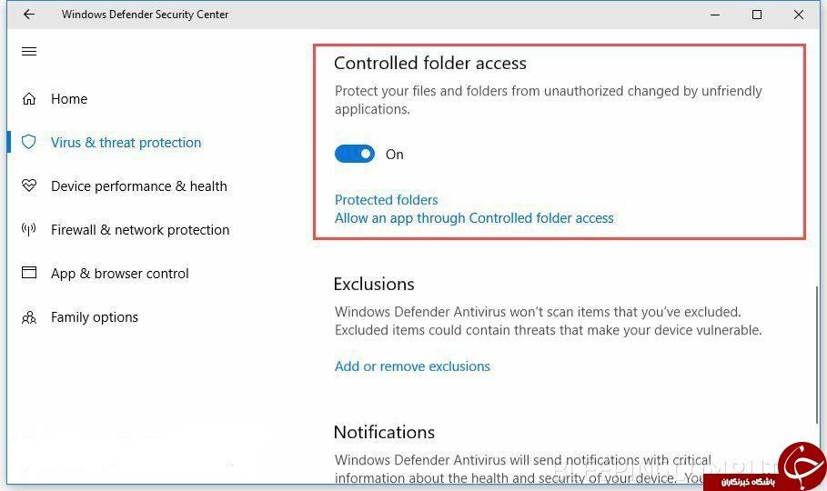 قابلیت مهم آپدیت ویندوز 10 برای مقابله با ویروسها+ عکس
