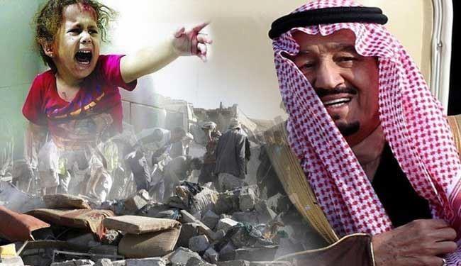 حمله عربستان سعودی به ساختمان وزارت دفاع یمن