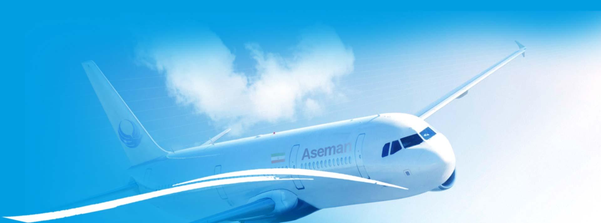 چرا رنگ هواپیما سفید هست + فیلم
