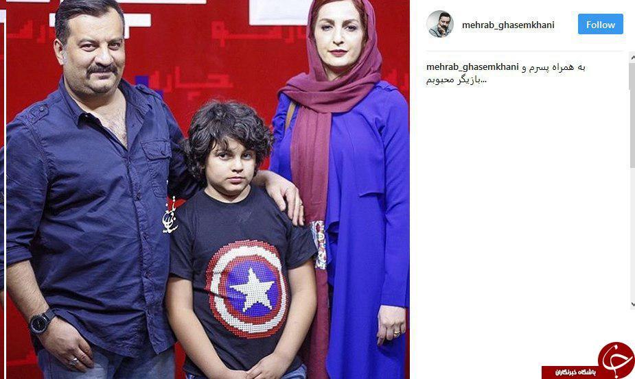 مهراب قاسمخانی در کنار بازیگر محبوباش+عکس