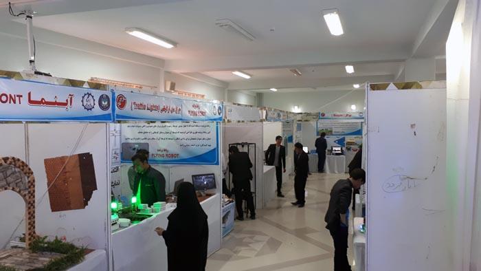 تصاویر برگزاری نمایشگاه مگاترونیک در دانشگاه هرات