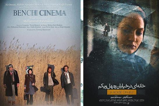 نمایش ویژه فیلمهای ایرانی در دانشگاه لوزان