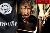 باشگاه خبرنگاران -داعش شخص ترامپ را تهدید کرد+ پوستر