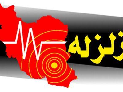 اولین ویدئو از زلزله استان سلیمانیه عراق