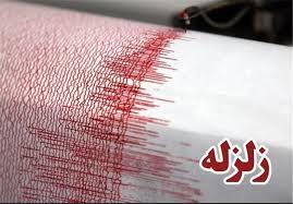 تشکیل جلسه شورای مدیریت بحران در مریوان