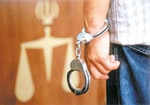 یک باند شرکتهای هرمی در کوهدشت دستگیر شدند