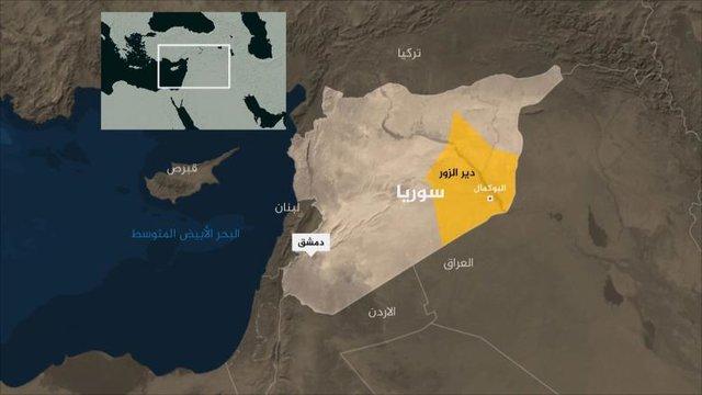 روسیه خبر عقب نشینی ارتش سوریه از بوکمال را بی اساس خواند