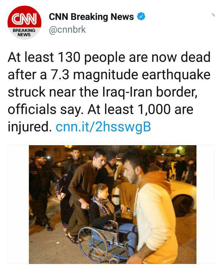 واکنش مقامات و رسانههای جهان به زلزله مرگبار شب گذشته در ایران+ تصاویر