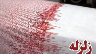بزرگترین زلزله های ۱۰۰ ساله اخیر ایران