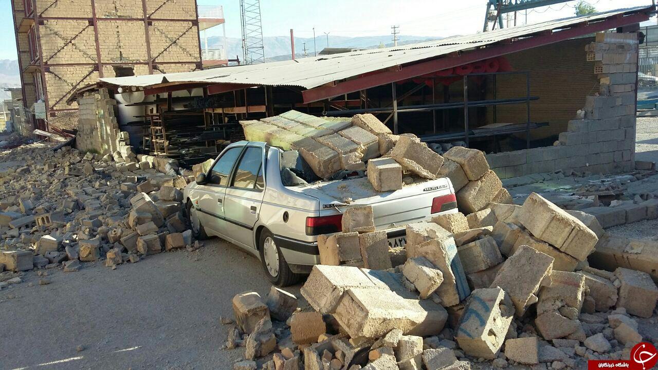 آخرين جزييات از زلزله 7.3 ريشتري شب گذشته