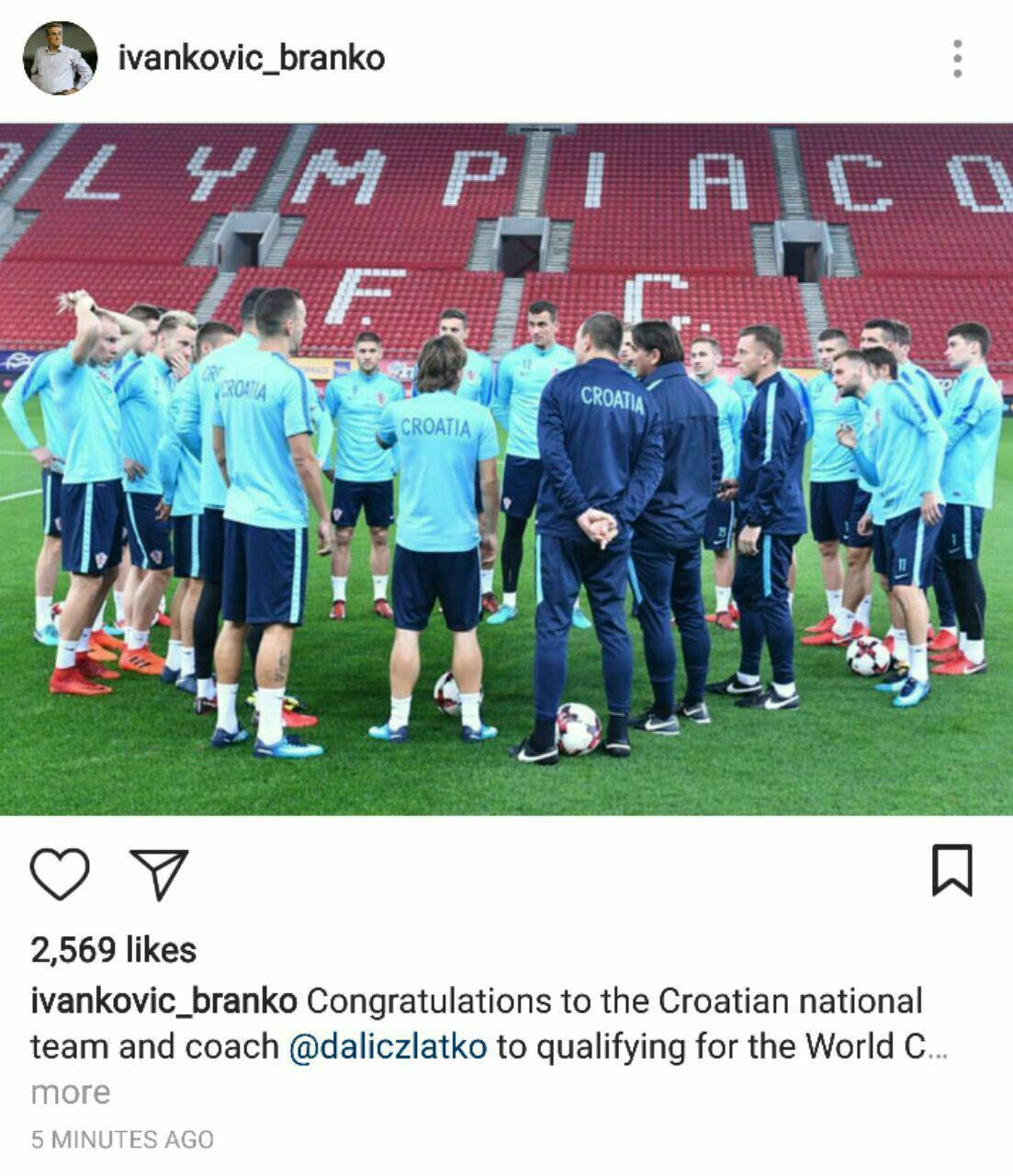 پست اینستاگرامی برانکو بعد از صعود کرواسی به جام جهانی