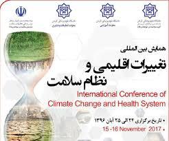 همایش بین المللی تغییرات اقلیمی و نظام سلامت در کرمان برگزار می شود