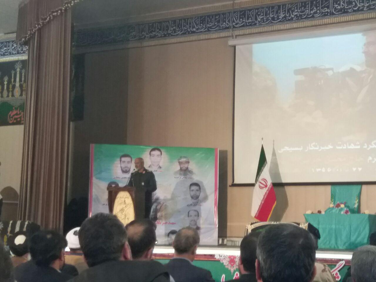 برگزاری اولین سالگرد راوی مقاومت شهید محسن خزائی در زاهدان