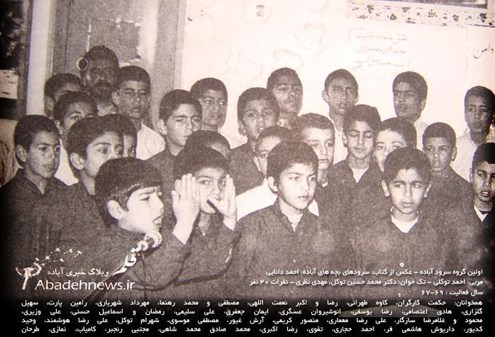 سرود ندارد/////سرود نوستالژیک دهه شصتیها به نام «رضا، رضا» + دانلود