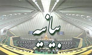 بیانیه مجمع نمایندگان استان کرمانشاه در پی وقوع زلزله در این استان