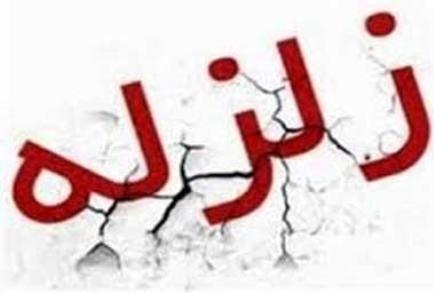 لحظه وقوع زلزله در یکی از فروشگاههای استان همدان + فیلم