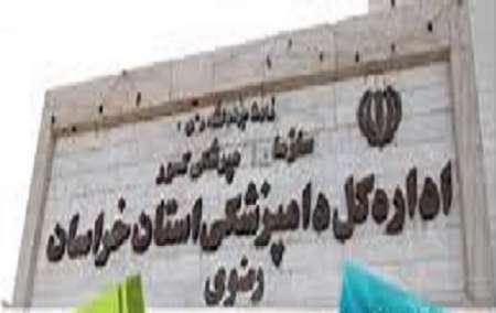 آمادگی گروه های نظارتی دامپزشکی استان خراسان رضوی