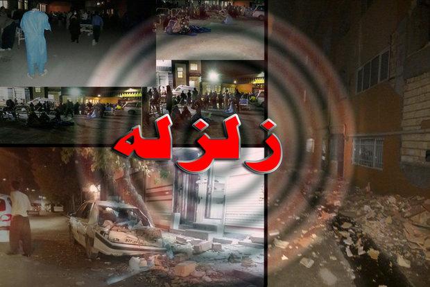 موکبهای وقفی استان کرمانشاه عازم مناطق زلزلهزده شدند