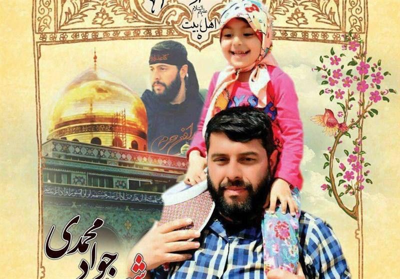 مستندی درباره همرزم شهید محسن حججی پخش میشود