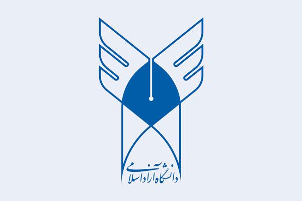 آمادگی واحدهای دانشگاه آزاد اسلامی برای امدادرسانی به زلزلهزدگان