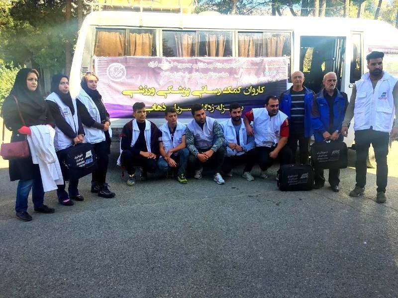 اعزام کاروان کمک های پزشکی به زلزله زدگان کرمانشاه